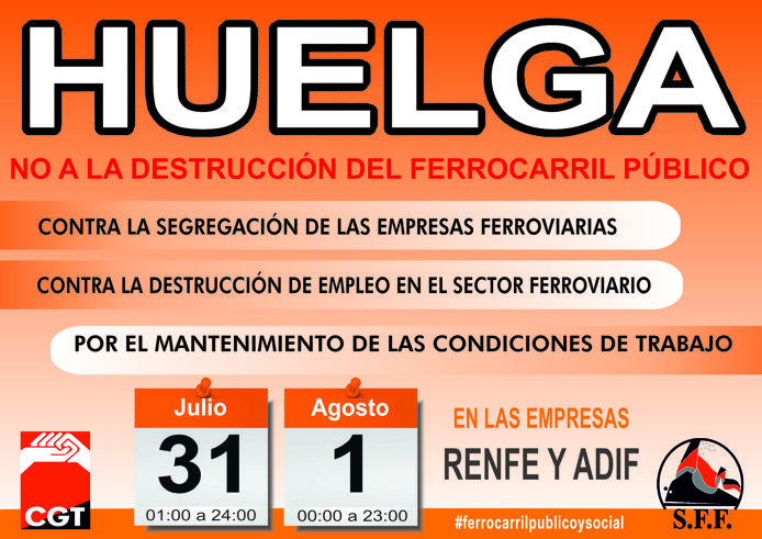 cartel_huelgas_verano_2014
