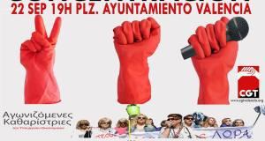 22-S: Concentració a València en solidaritat internacional amb les 595 treballadores de neteja a Grècia